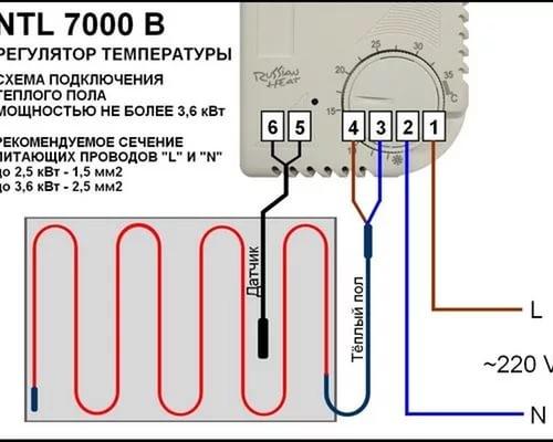 Схема подключения терморегулятора 7000В