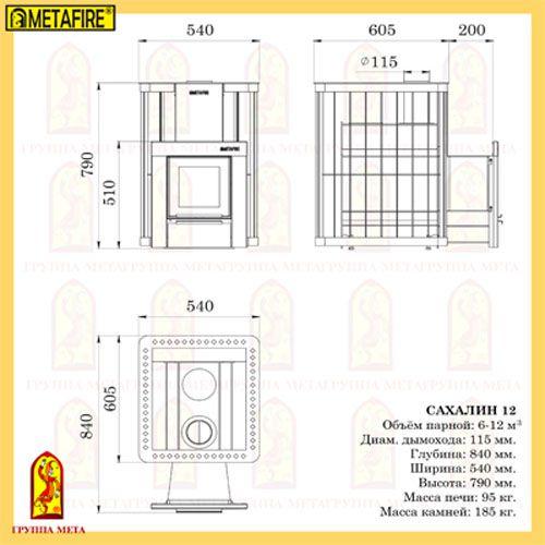 Сахалин 12 схема