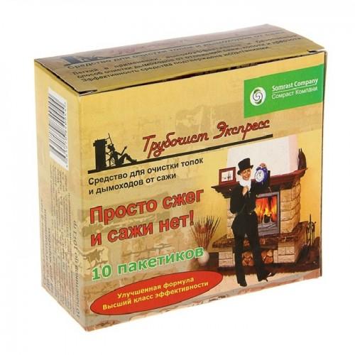 Средство очистки дымоходов, топок от сажи. (упаковка 5 и 10 пакетиков по гр.)