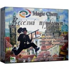 Средство очистки дымоходов, топок от сажи. (упаковка 5 пакетиков по 5 гр.)