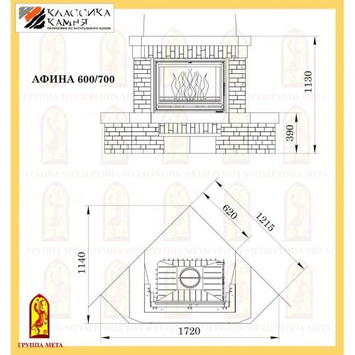 АФИНА 600/700 схема