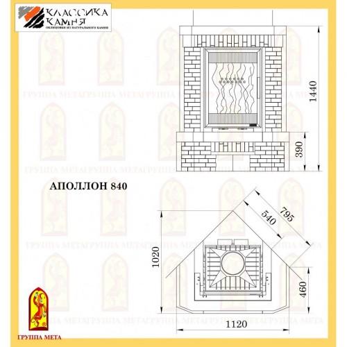 АППОЛОН 840 схема
