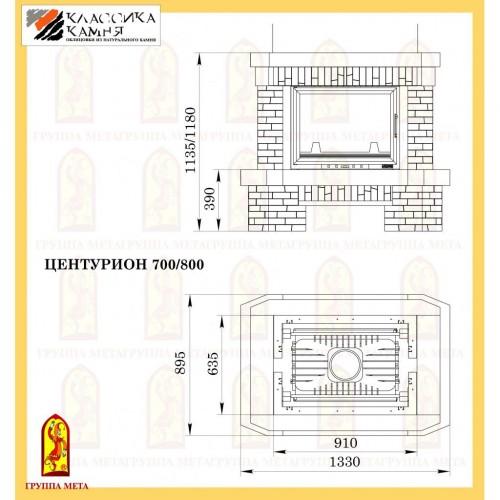 ЦЕНТУРИОН 700-800 схема
