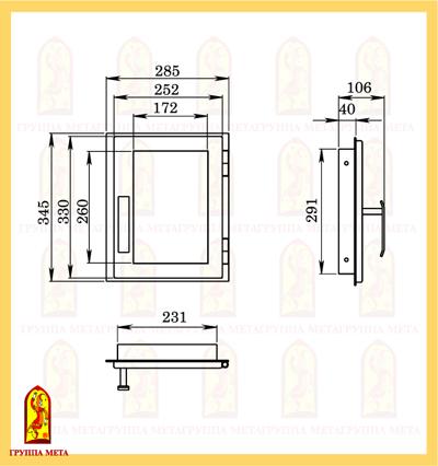 Дверь печная ДВ 285-1С схема