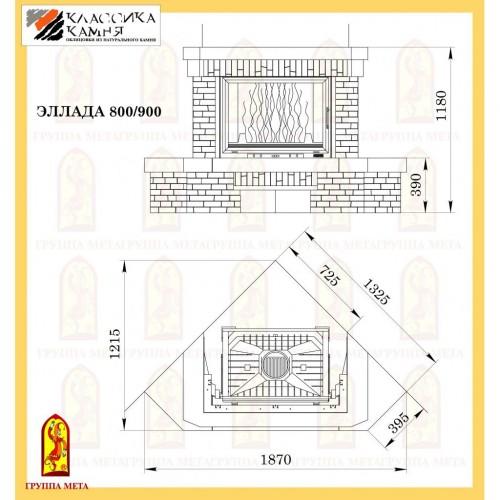 ЭЛЛАДА 800/900 схема