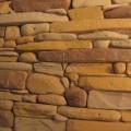 Гранд каньон коричневый