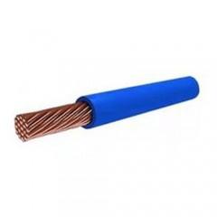 Провод медный в изоляции ПВ3 для теплого пола 1х1,5мм