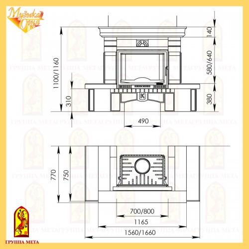 Схема НОКТЮРН (имперадор) 700-800