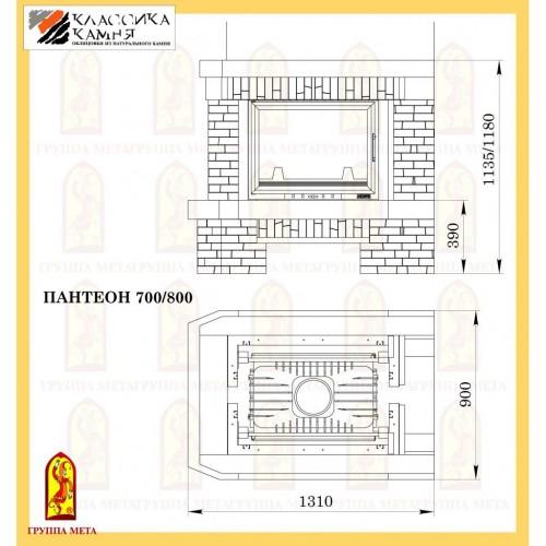 ПАНТЕОН 700-800 схема