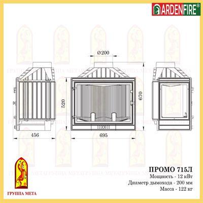 ПРОМО 715 П/Л схема