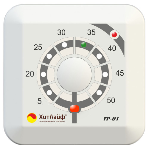 терморегулятор – ТР-01.3