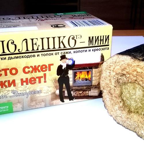 ПОЛЕШКО-мини_2